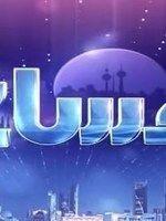 اضبط تردد قناة الراي الكويتية الجديد 2019 على العربسات والنايل سات 4 31/12/2018 - 2:58 ص