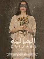 Sajjad Delafrooz - Actor Filmography، photos، Video
