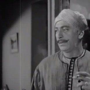 فيلم رصيف نمرة 5 1956 طاقم العمل فيديو الإعلان صور