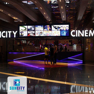 Sun City Cinema Cairo Egypt Showtimes Cinemas Guide