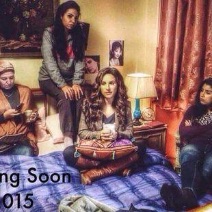 مسلسل البيوت أسرار 2015 طاقم العمل فيديو الإعلان صور