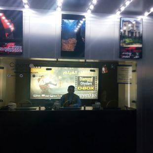 d box star 39 s cinema cinema nasr city cairo egypt. Black Bedroom Furniture Sets. Home Design Ideas