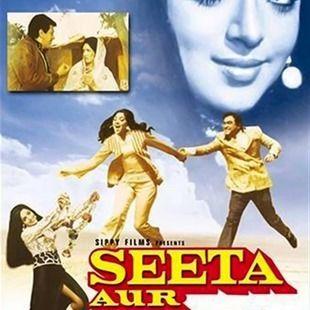 Movie - Seeta aur geeta - 1972 Cast، Video، Trailer، photos