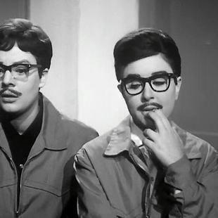 تحميل صور فيلم للرجال فقط 1964