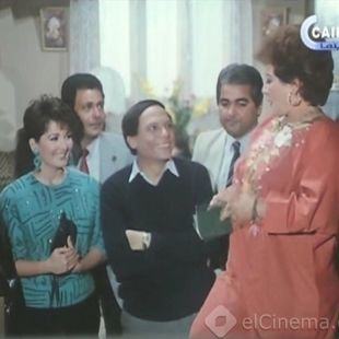 فيلم النمر والأنثى 1987 طاقم العمل فيديو الإعلان صور النقد