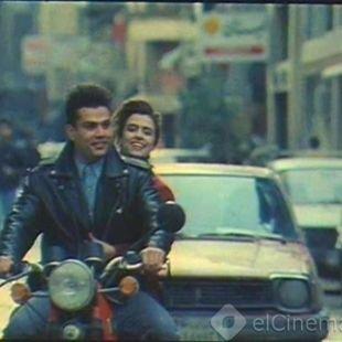 فيلم آيس كريم في جليم 1992 طاقم العمل فيديو الإعلان