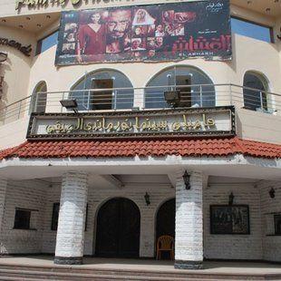 Normandy Cinema - Heliopolis، Cairo، Egypt - Showtimes، Cinemas ...
