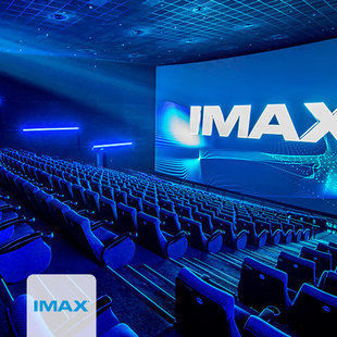 Imax Americana Mall Cinema Cairo Egypt Showtimes Cinemas