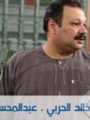 الممثل خالد الحربي