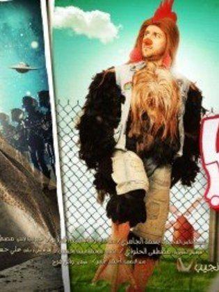 فيلم سيما علي بابا 2011 اون لاين HD