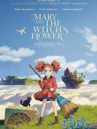flower 2017 movie trailer