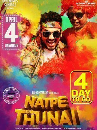 Movie - Natpe Thunai - 2019 Cast، Video، Trailer، photos