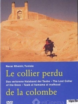 عن الحب والاشتهاء في تراث العرب