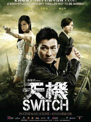 Switch 2013 full movie