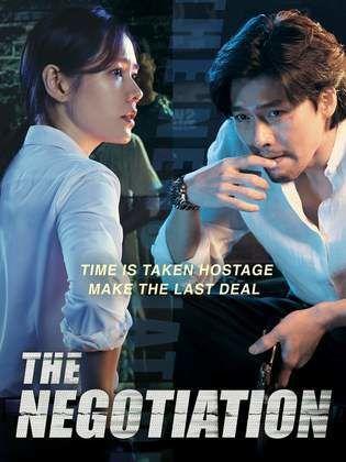 Movie - المفاوض - 2018 Cast، Video، Trailer، photos، Reviews