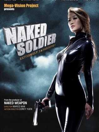 Fisting naked movie trailers