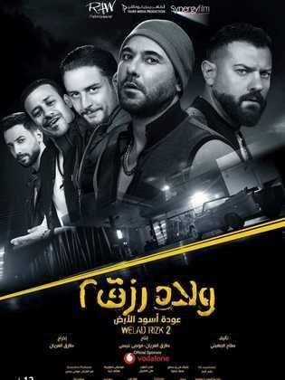 Book your tickets Egypt Cinemas