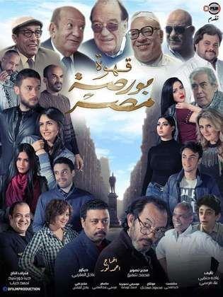 فيلموجرافيا حسن حسني ﺗﻤﺜﻴﻞ