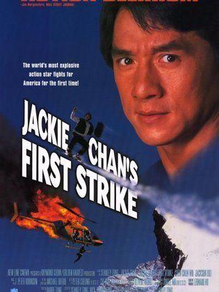 فيلم Jackie Chans First Strike 1996 طاقم العمل فيديو