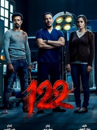 [فيلم][تورنت][تحميل][122][2019][1080p][Web-DL] 1 arabp2p.com