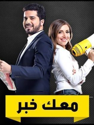 TV Guide MBC Action Channel - Movies - Frequency، Showtimes