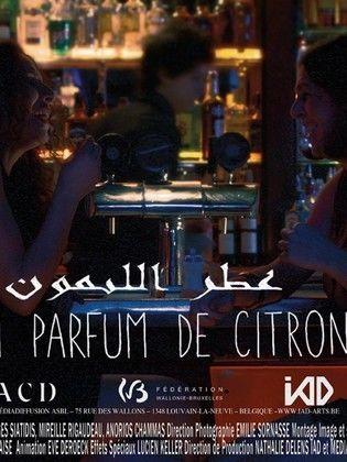 Movie Un Parfum De Citron 2014 Cast Video Trailer Photos