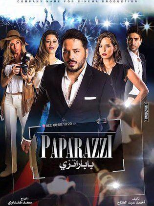 Paparazzi (Film)