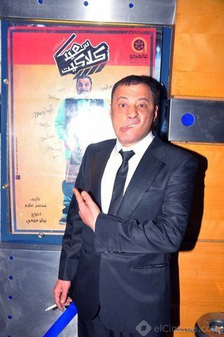 """بالصور: عمرو عبدالجليل يحتفل بالعرض الخاص لفيلم """"سعيد كلاكيت"""" في غياب علا غانم"""