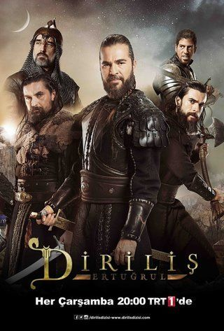 Series - 4 Diriliş Ertuğrul - 2018 Cast، Video، Trailer، photos