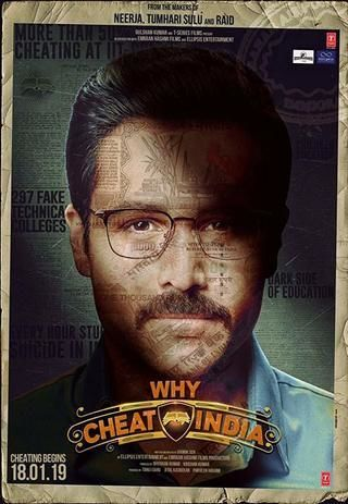 Movie - Why Cheat India - 2019 Cast، Video، Trailer، photos