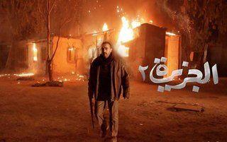 """تقرير: """"الجزيرة 2"""" يحلق في صدارة الإيرادات بـ13 مليون و""""واحد صعيدي"""" و""""عمر وسلوى"""" يلاحقاه"""