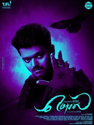 Movie - Mersal - 2017 Cast، Video، Trailer، photos، Reviews