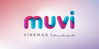 سينما موفي جدة مجمع العرب
