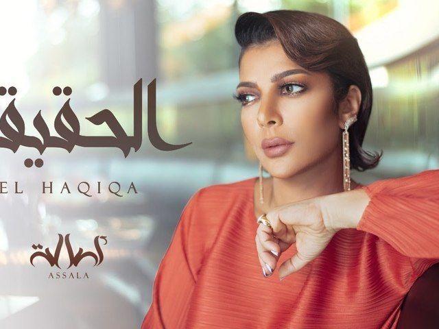 assala 2009