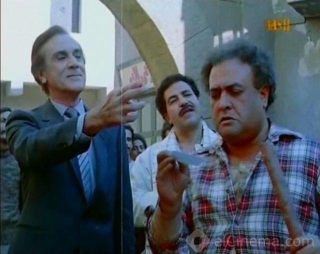 فيلم سلام يا صاحبي 1987 طاقم العمل فيديو الإعلان صور النقد