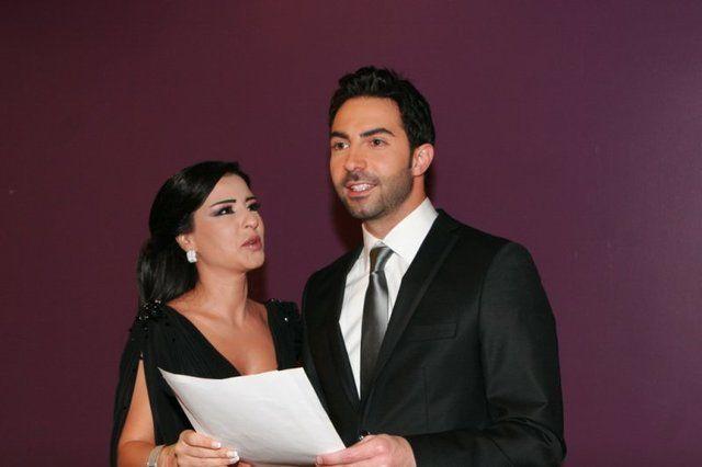 Duo El Gharam