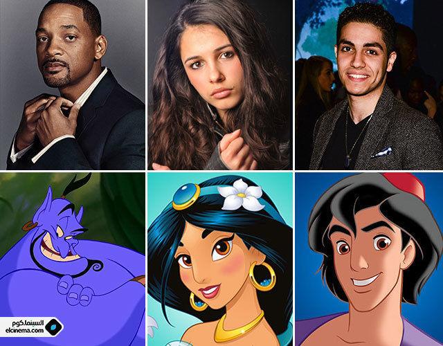 Disney تختار أبطال الجزء الجديد من علاء الدين خبر