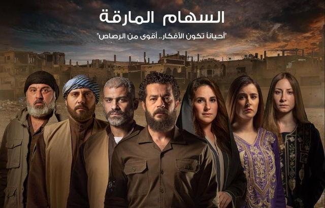 مسلسلات قناة سي بي سي دراما في رمضان 2018 – Cbc Drama 5 10/5/2018 - 9:21 ص