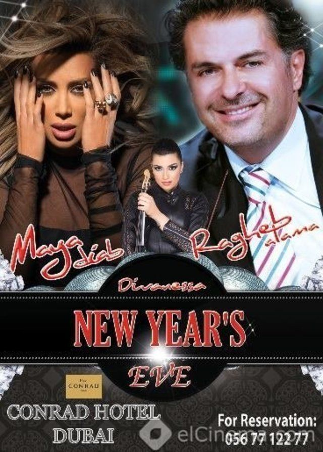 Ragheb Alama Reveals New Year's Eve 2014 Concert - News