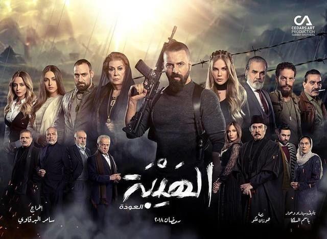 مسلسلات ام بي سي دراما في رمضان 2018 – MBC Drama 4 10/5/2018 - 9:18 ص