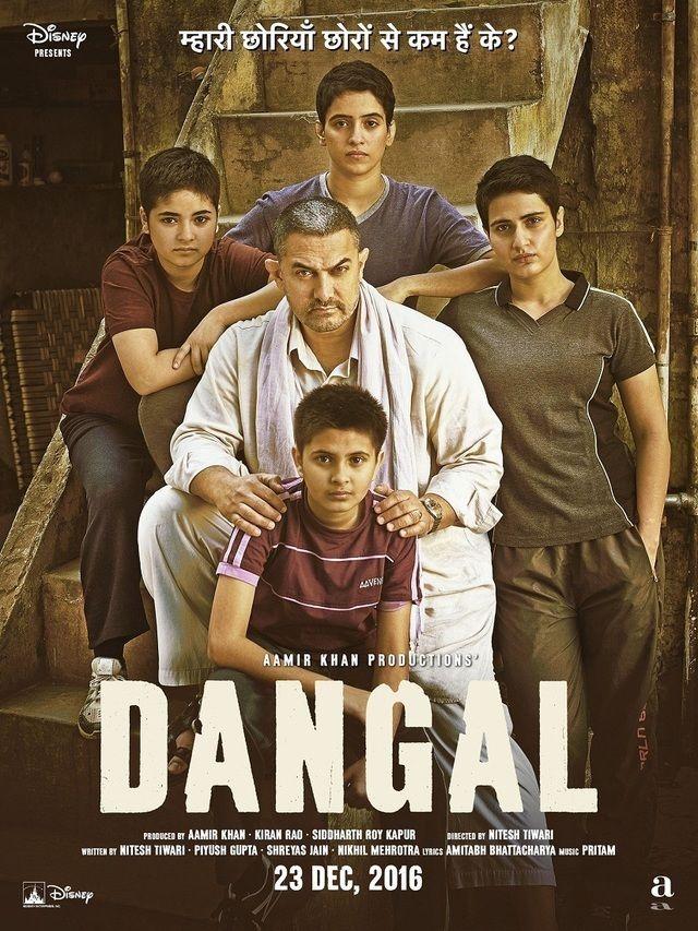 فيلم dangal بجودة bluray