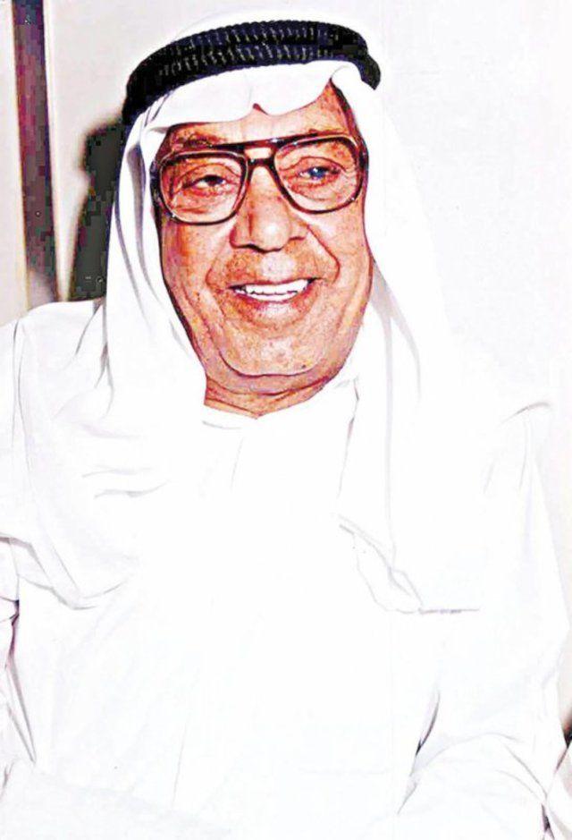Abdel Aziz El Namash 1931