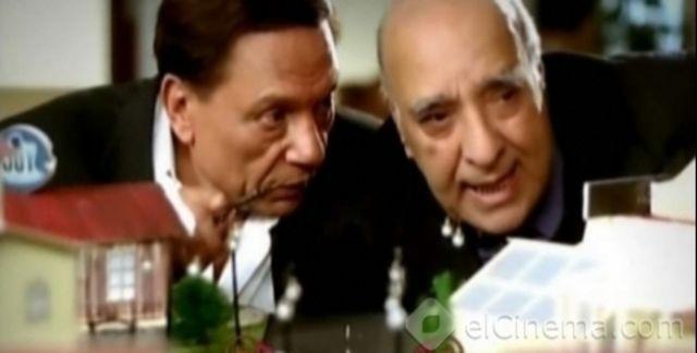 فيلم مرجان أحمد مرجان 2007 معرض الصور