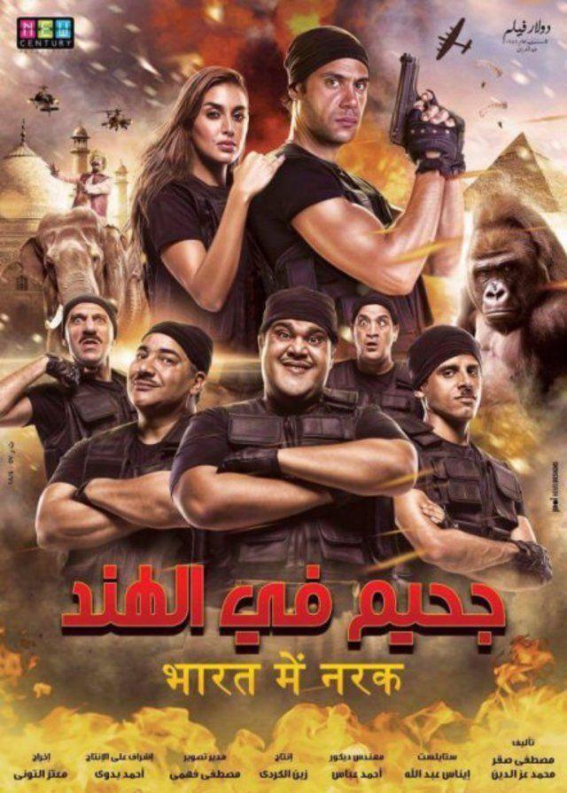 افلام اكشن عربي عادل امام