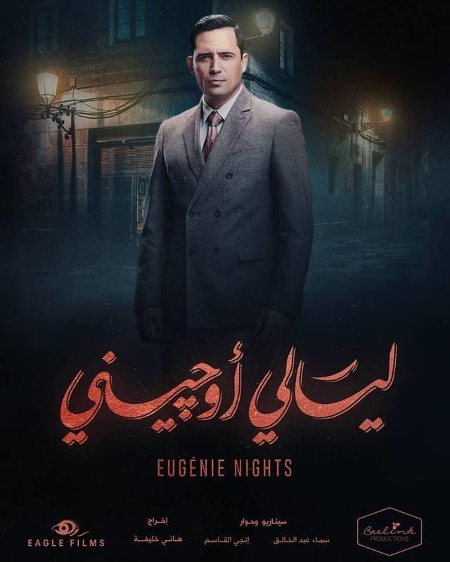 مسلسلات قناة سي بي سي دراما في رمضان 2018 – Cbc Drama 4 10/5/2018 - 9:21 ص